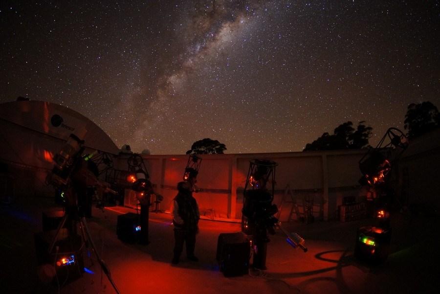 Alquiler de telescopios remotos online